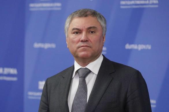 Вячеслав Володин. Фото: State Duma Russia/via Globallookpress.com/www.globallookpress.com
