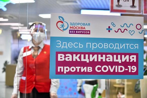 Фото: Сергей Киселев/АГН Москва