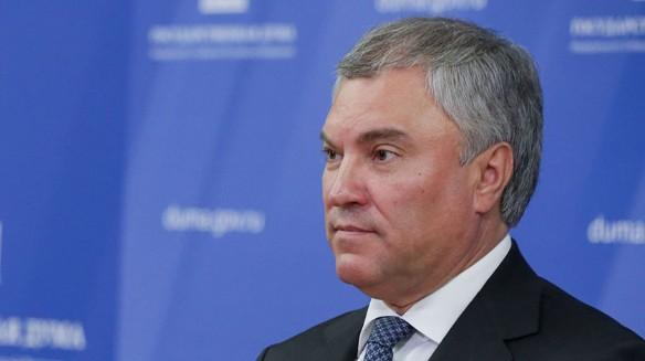 Вячеслав Володин Фото:duma.gov.ru/