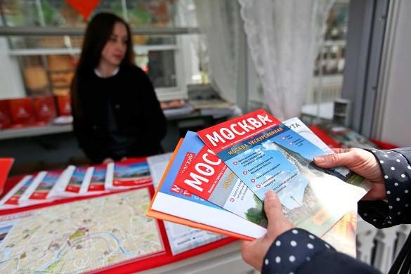 Фото: Кирилл Зыков/АГН Москва