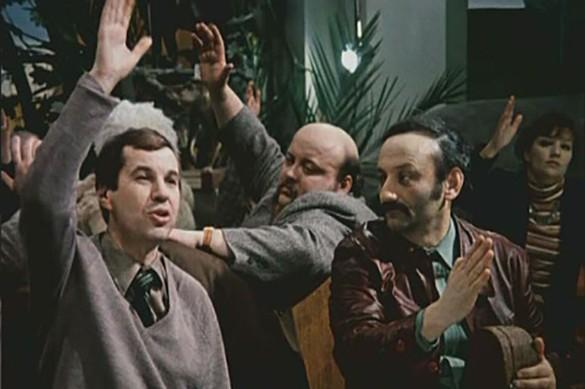 "Кадр из фильма ""Гараж"" (1979)"