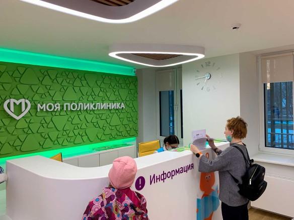 Фото: Мобильный репортер /АГН Москва