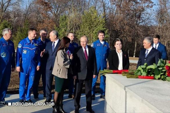 Володин рассказал о создании Парка покорителей космоса