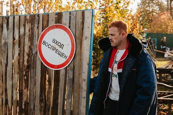 Александр Волохов. Фото: пресс-служба