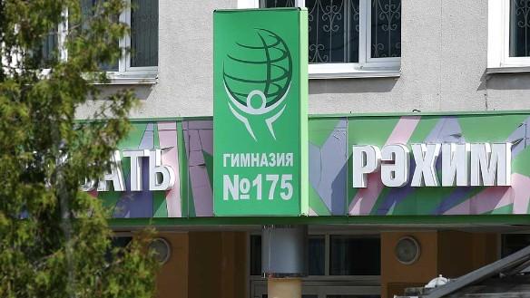 Фото: Егор Алеев/ ТАСС