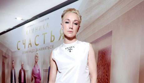 Дарья Мороз. Фото: пресс-служба