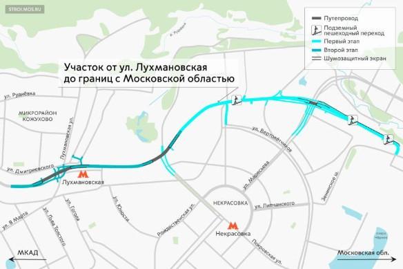 Фото stroi.mos.ru