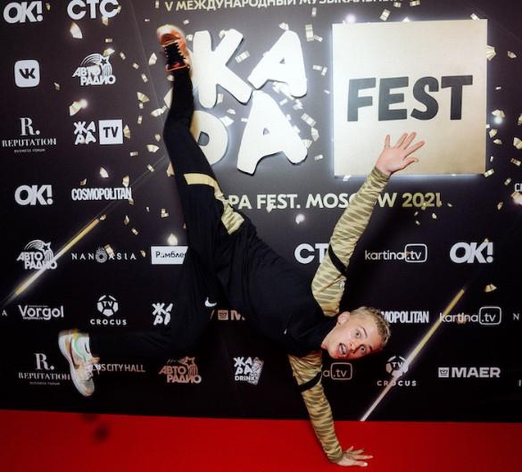 Даня Милохин. Фото: пресс-служба