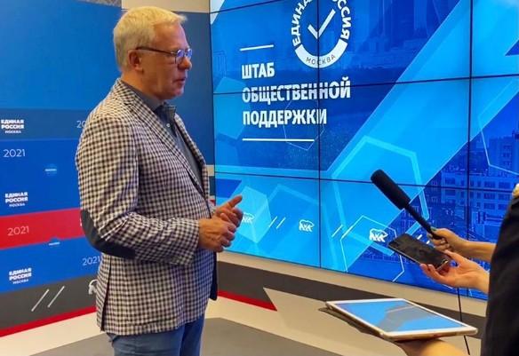 Фото: Штаб общественной поддержи Единой России