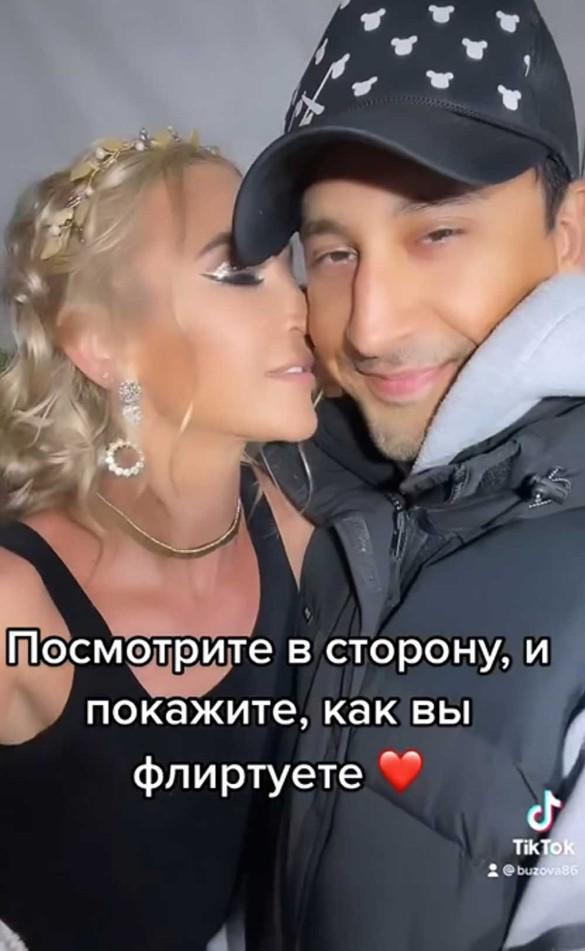 Ольга Бузова и Антон Богославский. Фото: www.instagram.com/buzova86