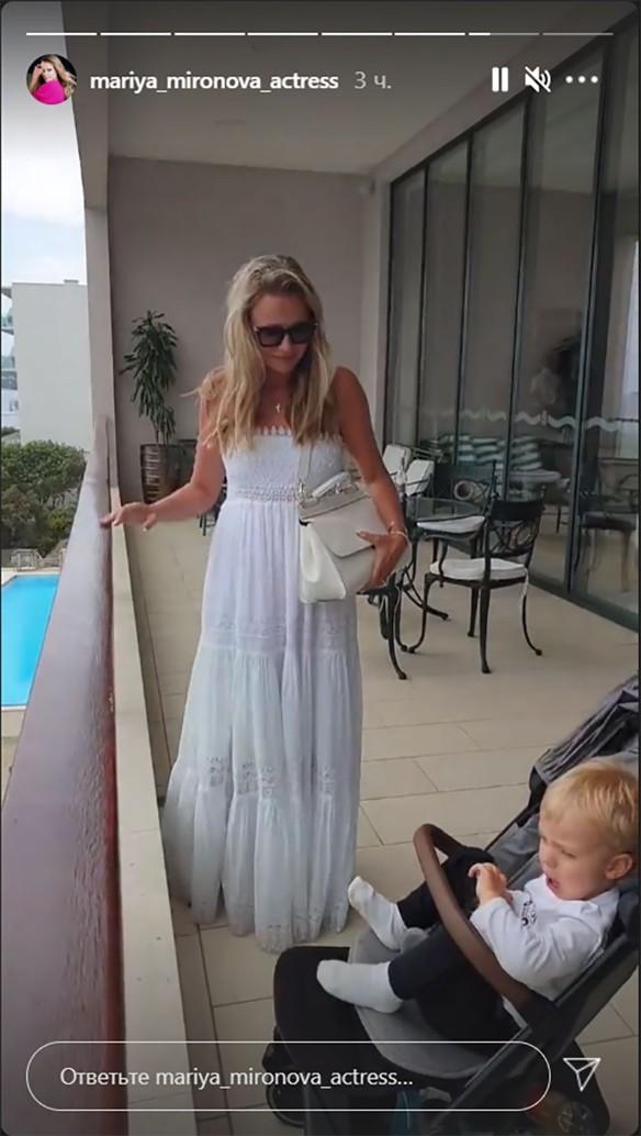 Фото: instagram.com/stories / mariya_mironova_actress