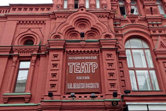 Фото: АГН Москва