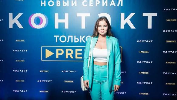Актриса Полина Гренц. Фото: Пресс-служба