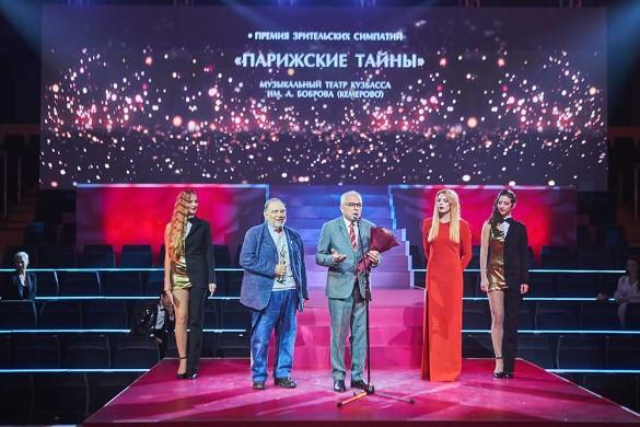 Фото: Виктор Дмитриев