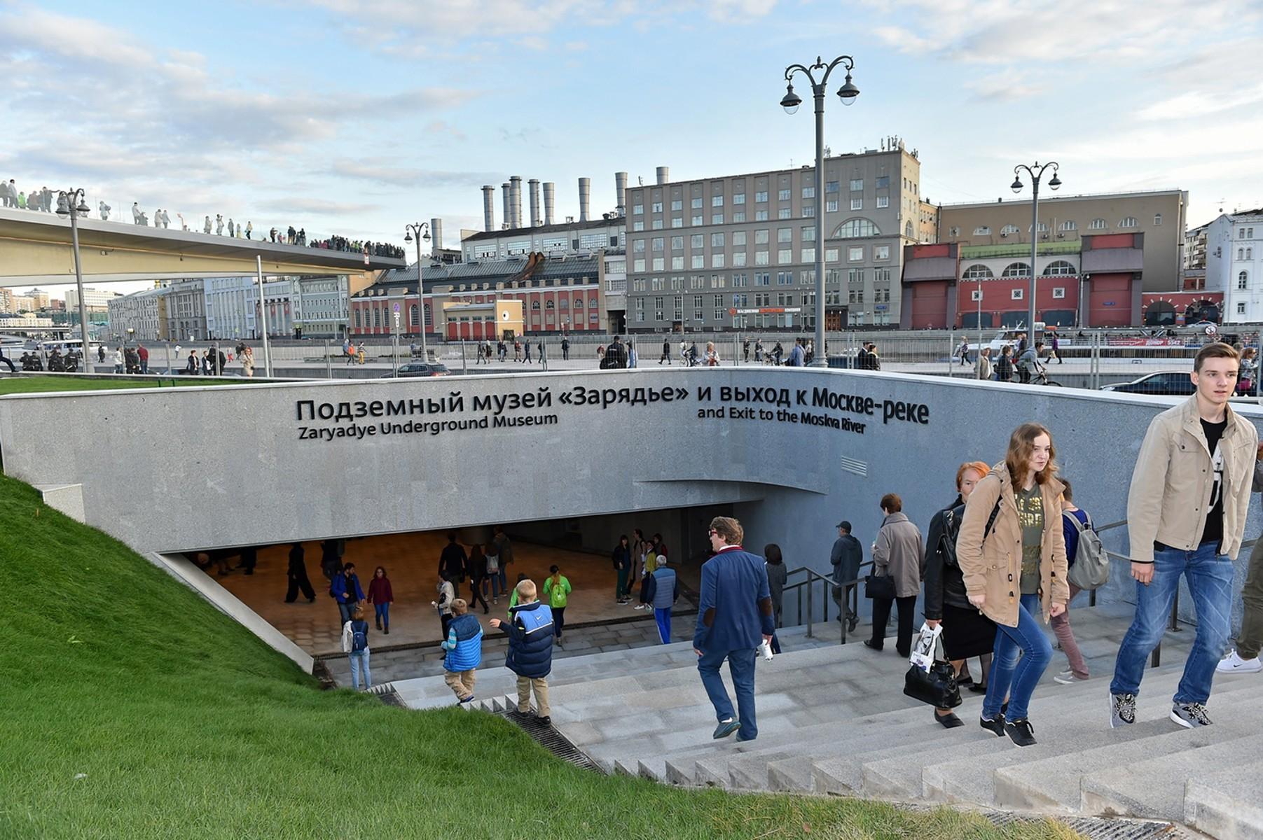 Фото: stroi.mos.ru
