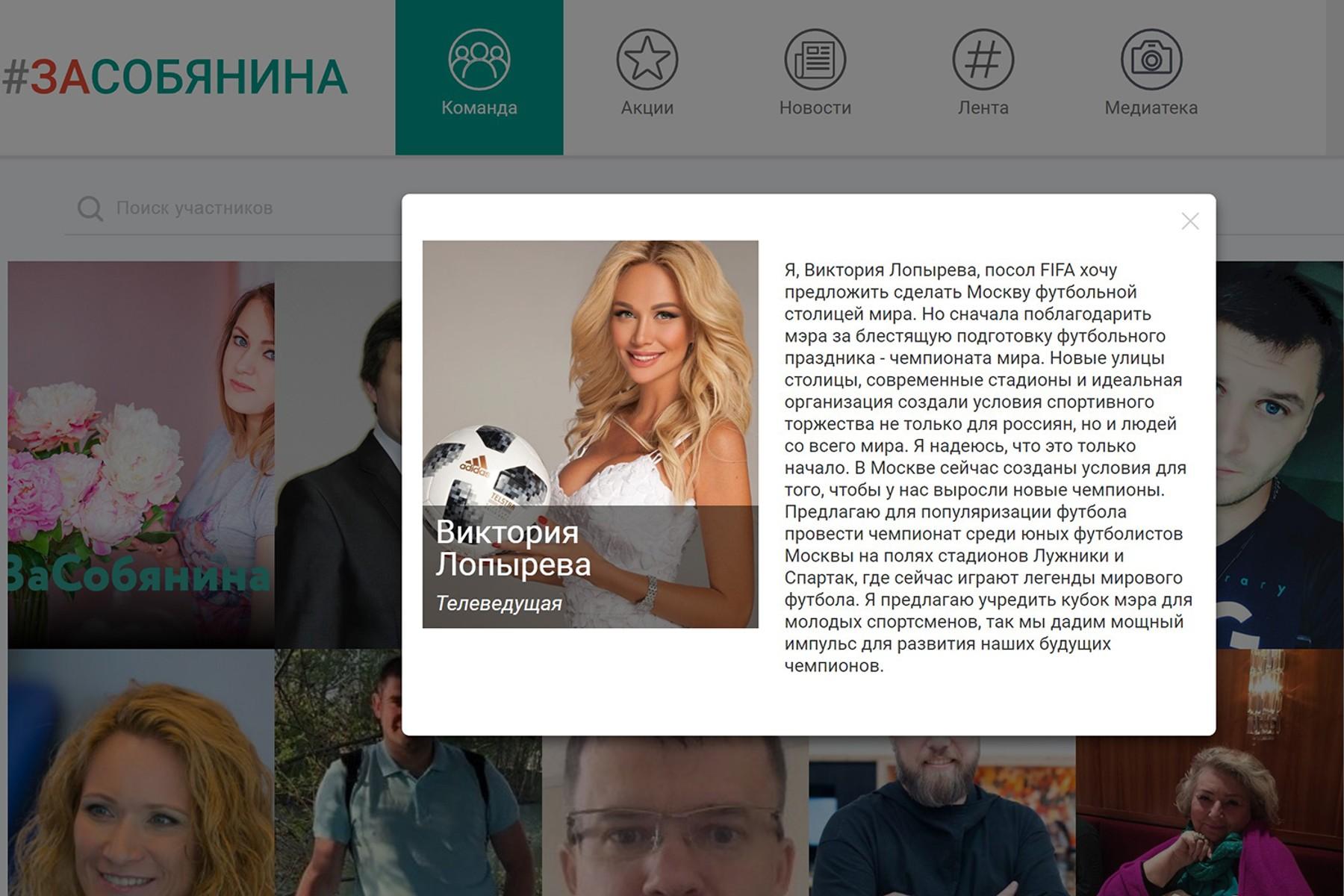 Скрин: zasobyanina.ru