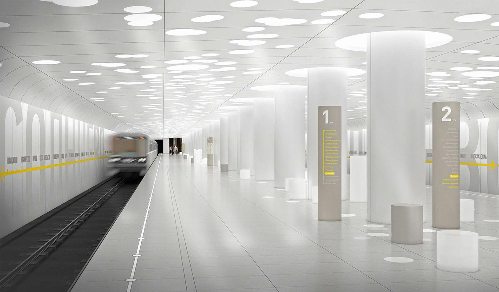 Виртуальные библиотеки появятся навсех станциях метро Москвы