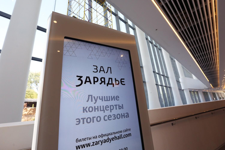 """Фото: Агенство городских новостей """"Москва""""/Кирилл Зыков"""