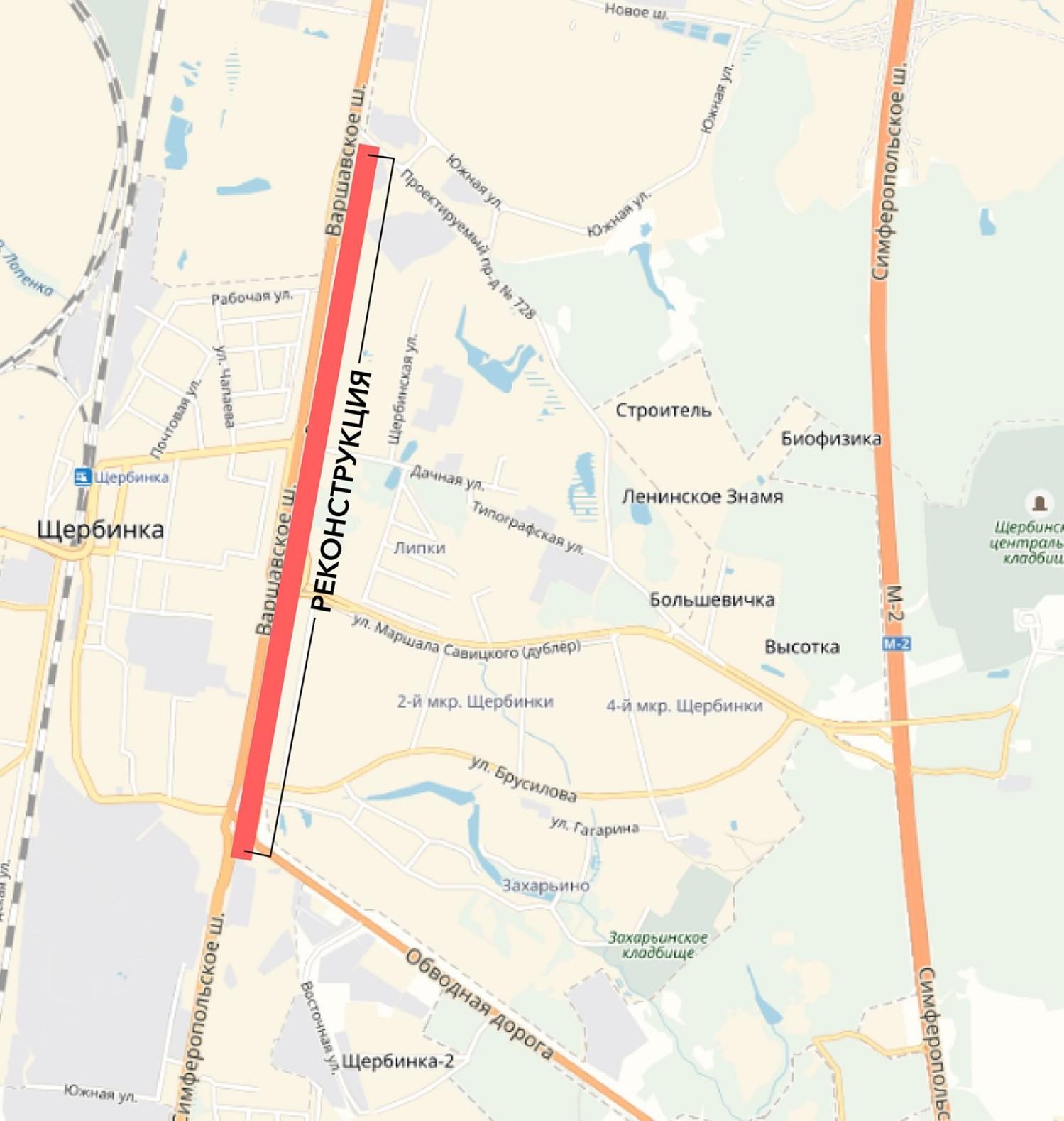 Реконструкция Варшавского шоссе. Фото: www.stroi.mos.ru