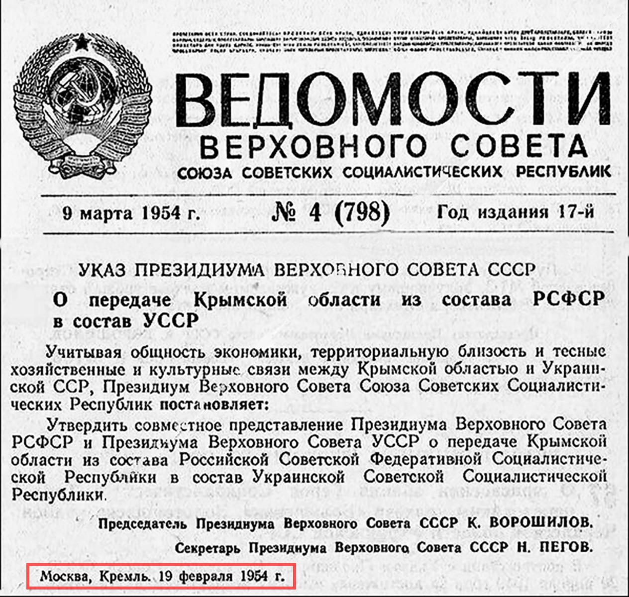 commons.wikimedia.org
