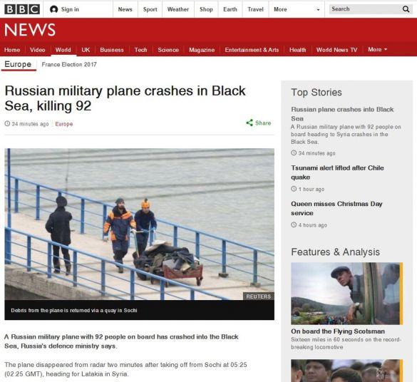 Фото: скриншот bbc.com