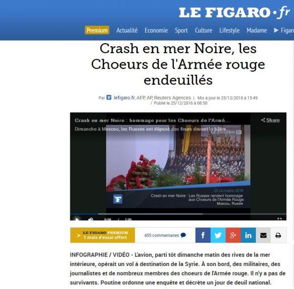 Фото: скриншот lefigaro.fr