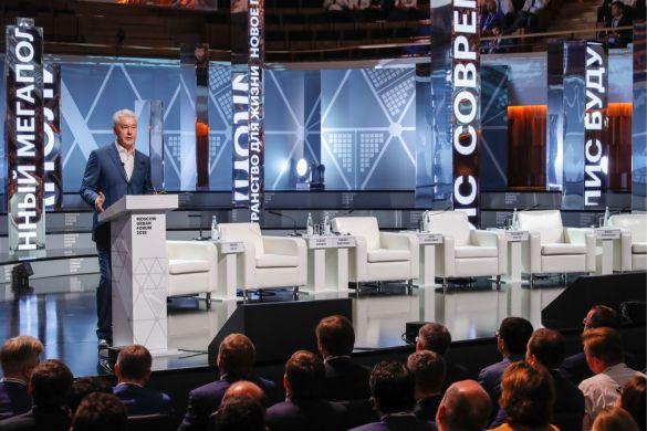 Сергей Собянин. Фото:Михаил Джапаридзе/ТАСС
