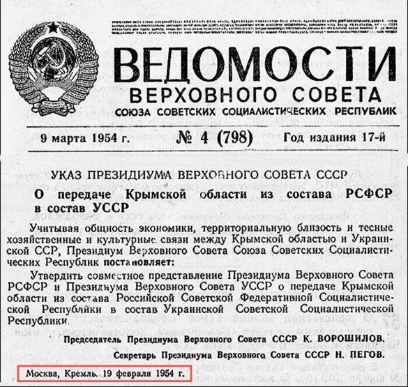 Фото: commons.wikimedia.org