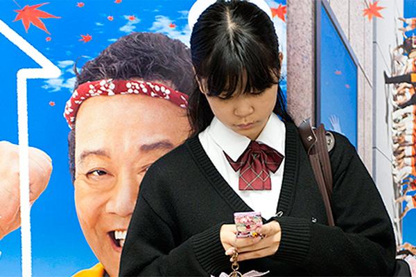 Связь 5G появится  в 2020 году