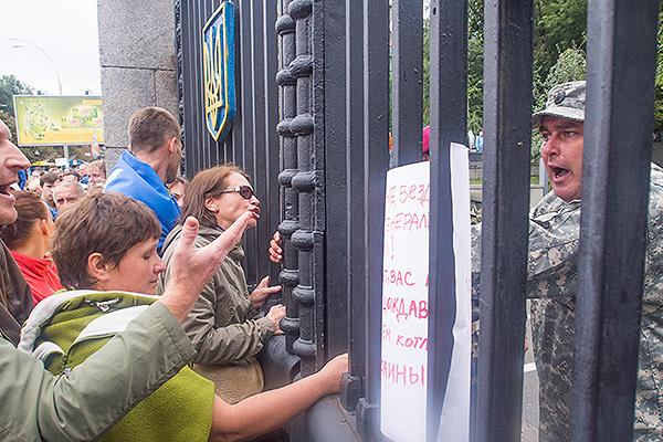 В Киеве задержали послов России