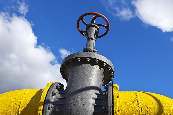 Киев отказался от российского газа