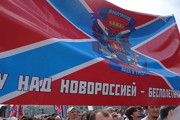 Румыны приехали воевать за Новороссию