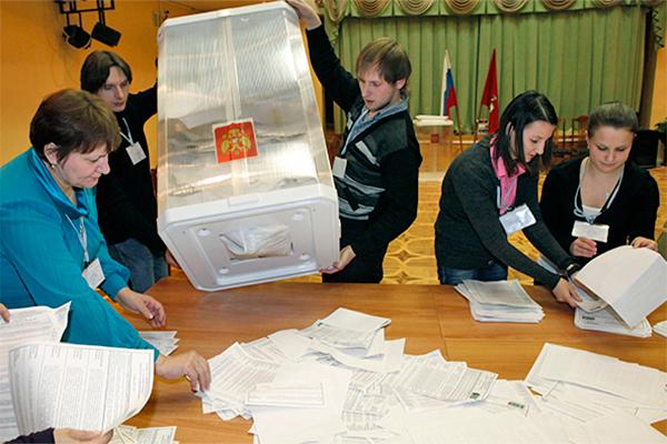 Наблюдатели на выборах картинки для презентации тесто