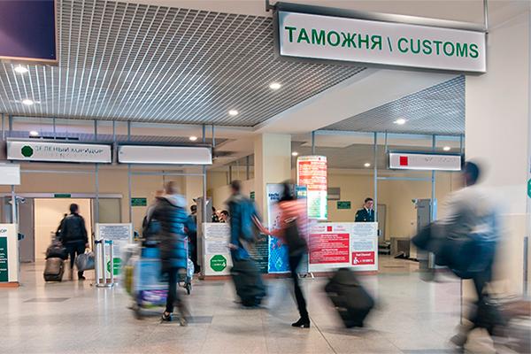 Мигрантам закрыли въезд в Россию