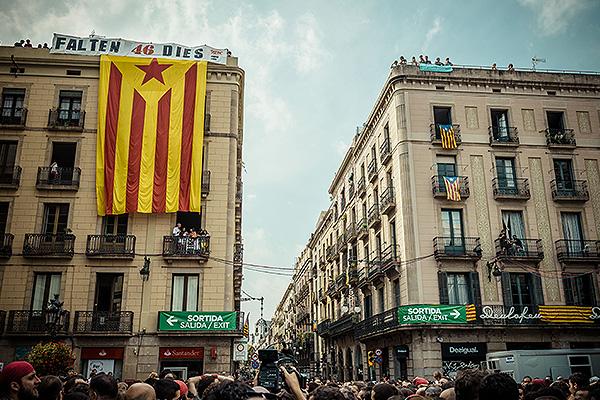 Названа дата референдума в Каталонии