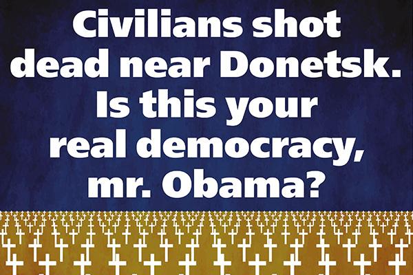 Активисты обратились к Обаме