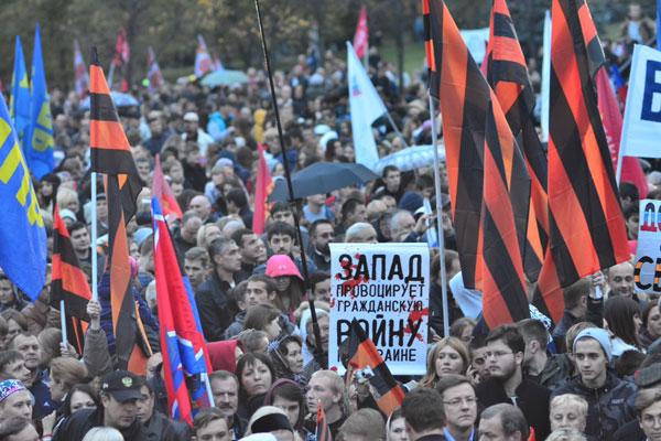 Москвичи вспомнили жертв войны
