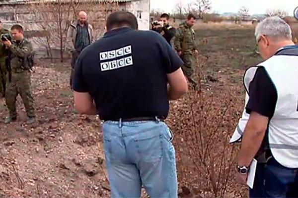 Под Донецком обнаружили захоронение