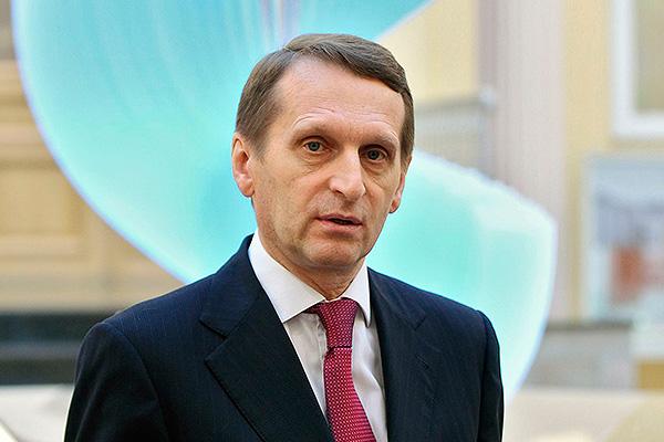 Нарышкин обвинил ЕС в дискриминации