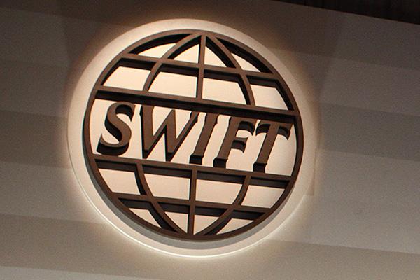 SWIFT отказалась отключить Россию