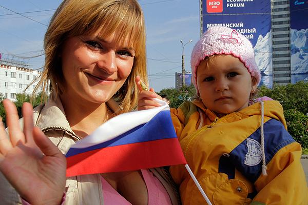 Россияне отмечают 4 Ноября