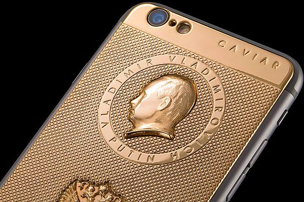 Путину посвятили золотой iPhone 6