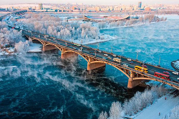 В Красноярске пройдет бизнес-форум
