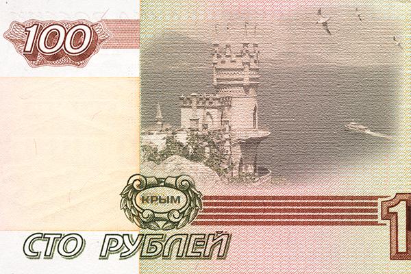 На сторублевой купюре появится Крым