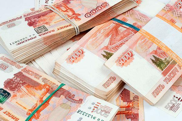 Власти выделят банкам триллион рублей
