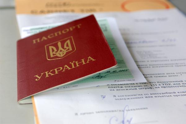 Украинцам отменили привилегии