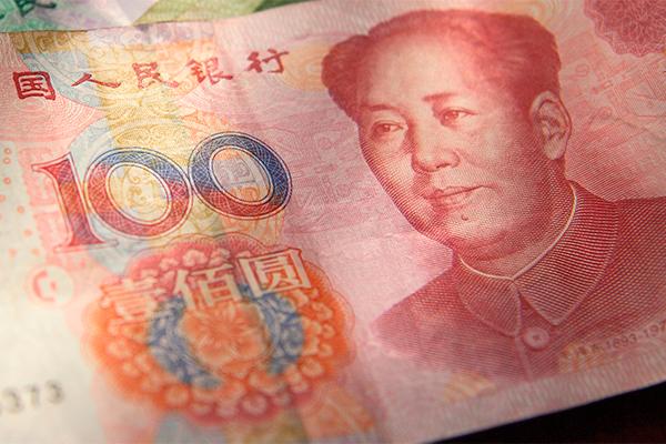 Китаец увидел 100 юаней и вышел из комы