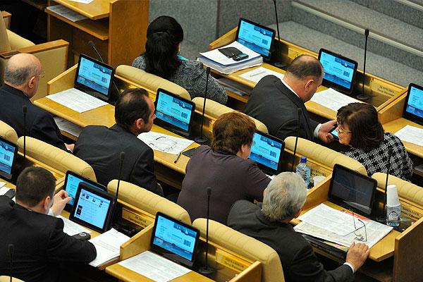 Депутатов лишат мандата за заграницу