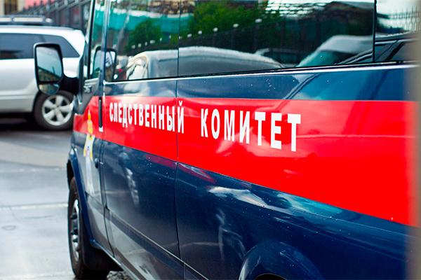 Счетная палата покинет Москву
