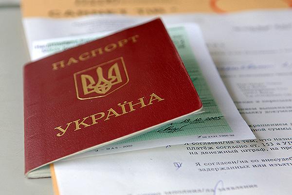 Украине отказано в безвизовом режиме